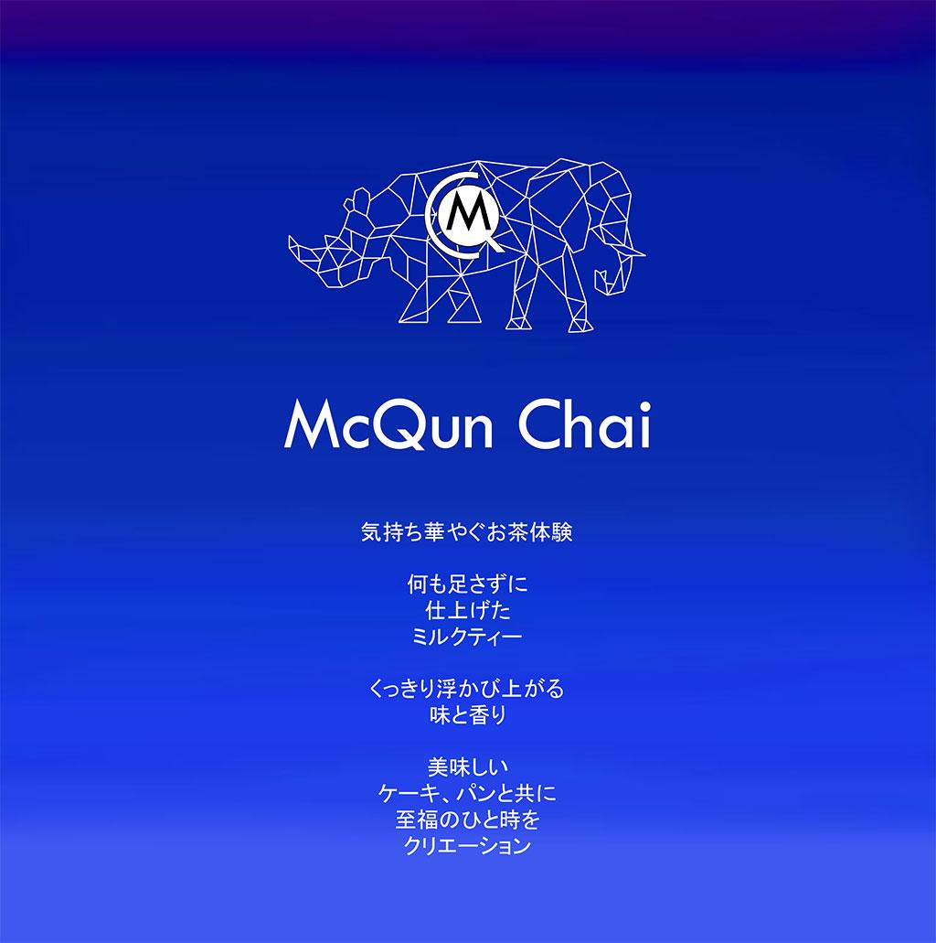 McQun Chai